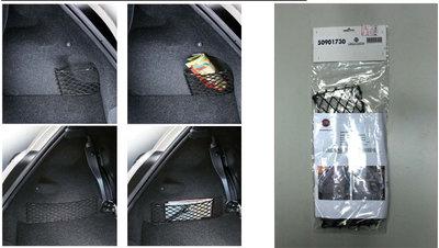 Fiat 500 Kofferraum Seitennetze