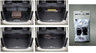 Fiat 500 Kofferraum Netz